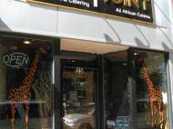 A Nigerian restaurant in Roslindale in Greater Boston