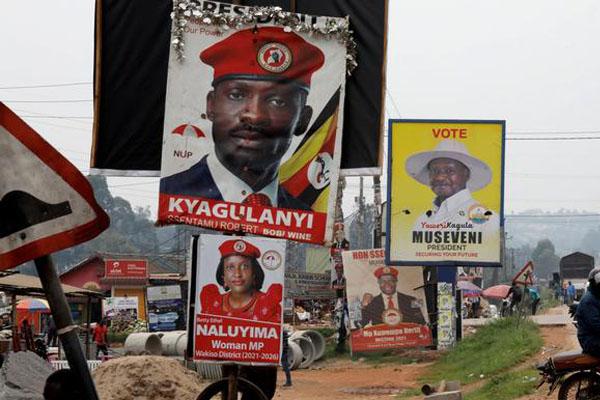 Президентские выборы 2021 г. в Уганде   Федеральное государственное  бюджетное учреждение науки