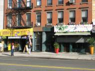 Африканские заведения в нью-йоркском районе Гарлем (фото Д.М. Бондаренко)