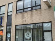 Здание Панафриканской ассоциации Чикаго, призванной содействовать беженцам и иммигрантам в их адаптации к жизни в США