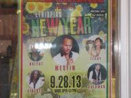 Объявление о концерте по случаю эфиопского Нового Года, организуемом Организацией эфиопского землячества Большой Филадельфии