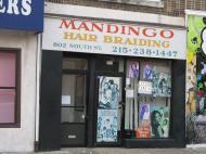 Малийская парикмахерская в центральной части Филадельфии
