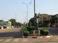 Буркина-Фасо Уагадугу. Аллея кинорежиссеров