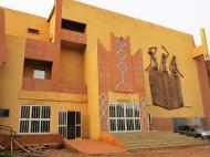 Буркина-Фасо Уагадугу. Здание Национального театра