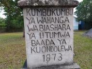 Памяти жертв работорговли после ее отмены в 1873 г. (фото В.Н. Брындиной)