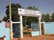 Нигер Вход в Университет Абду Мумуни Республики Нигер