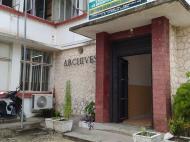 Национальный архив Занзибара (фото В.Н. Брындиной)