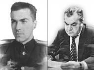 ГУК Юрий Иванович (1924-2004) Лейтенант. Северный военно-морской флот.