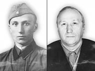 ОЧКОВ Михаил Сергеевич (1922-2005) Рядовой. Юго-Западный фронт.