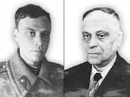 РУБИНШТЕЙН Григорий Иосифович (1909-1994) Ст.лейтенант. 1-й Украинский, 1-й Белорусский фронты.