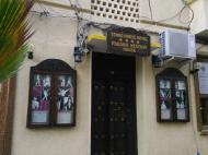 Дом, где родился Фредди Меркьюри, Стоун Таун, Занзибар (фото А.А. Банщиковой)