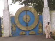 Ворота дворца они – традиционного правителя Иле-Ифе (фото А.А. Банщиковой)