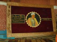 Портрет ныне здравствующего они – традиционного правителя Иле-Ифе – у входа в его покои (фото О.И. Кавыкина)