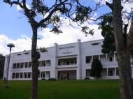 Национальный университет Руанды, Бутаре